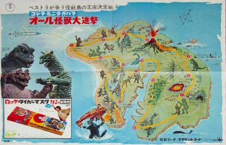 Godzilla Monster Island Map